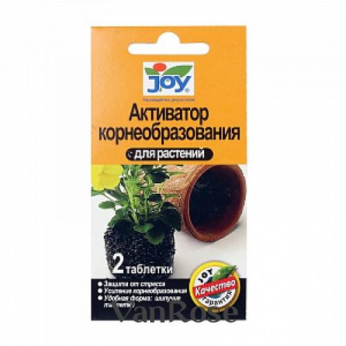 Активатор корнеобразования JOY 2 табл.