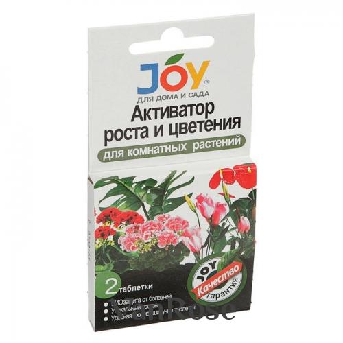 Активатор роста и цветение для комн.цветов JOY 2 табл.